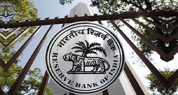 भारतीय रिजर्व बैंक ने तीन दिन तक विचार-विमर्श करने के बाद रेपो रेट की दरों की घोषणा की