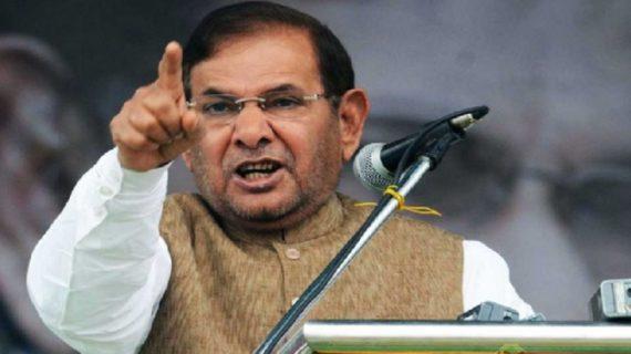 शरद यादव का विवादित बयान कहा, 'सीएम योगी का संविधान से कोई वास्ता नहीं'