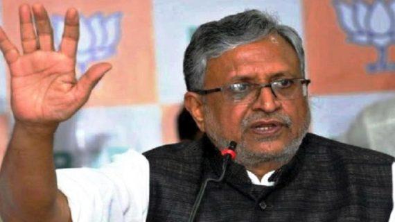 सुशील मोदी ने ट्वीट कर कहा कि, जीरो टालरेंस की नीति से विचलित नहीं होगी एनडीए सरकार