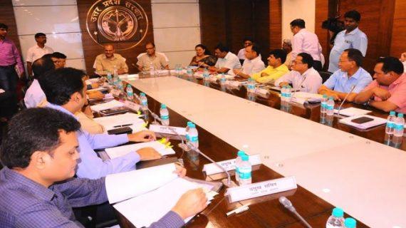 उत्पल कुमार सिंह और यूपी के प्रमुख सचिव राजीव कुमार के बीच परिसंपत्तियों और आस्तियों के बटवारे को लेकर बैठक