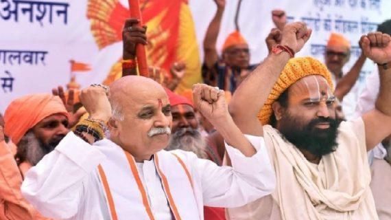 बीएचपी के इस्तीफे के बाद तोगड़िया ने लॉन्च किया अंतराष्ट्रीय हिन्दू परिषद