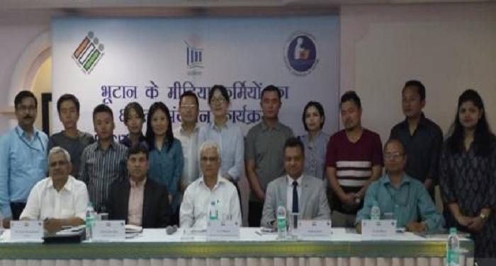 IIIDEM दिल्ली  में भूटान के मीडिया कर्मियों के लिए 5 दिवसीय क्षमता विकास कार्यक्रम 9 जुलाई से शुरू हुआ