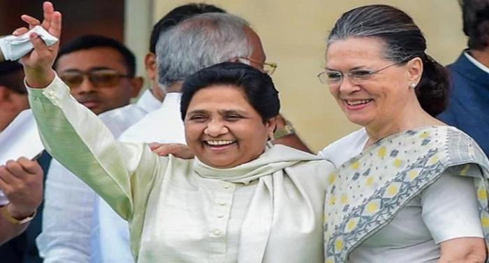बीएसपी ने कांग्रेस के सामने रखी मांग