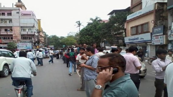 भूकंप के झटकों से फिर हिली दिल्ली-एनसीआर, भूकंप की तीव्रता 4.0 रही