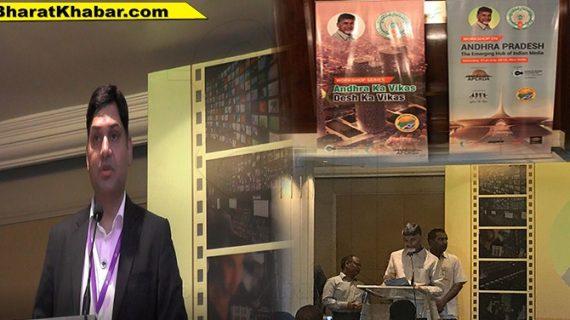 न्यू कैपिटल ऑफ अमरावती में बनेगी मीडिया और फिल्मसिटी सीएसएल के कार्यक्रम में बोले सीएम नायडू