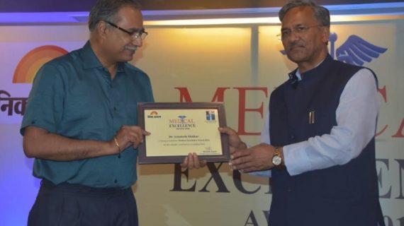 सीएम रावत ने होटल में आयोजित कार्यक्रम में प्रदेश के 22 चिकित्सकों को सम्मानित किया
