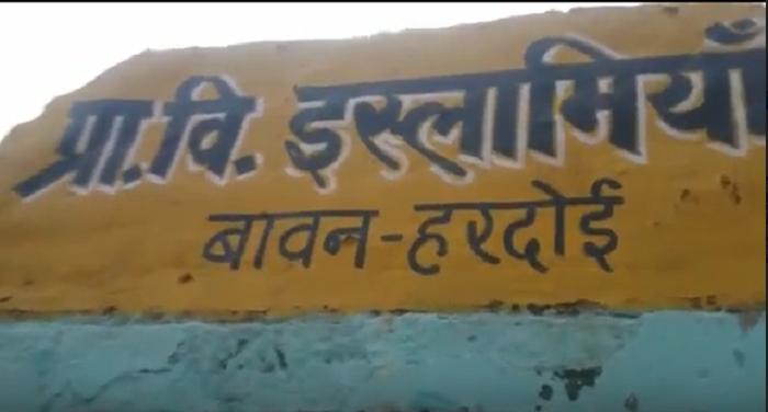 योगी आदित्यनाथ ने स्कूलों को लेकर जारी किया कड़ा फरामान