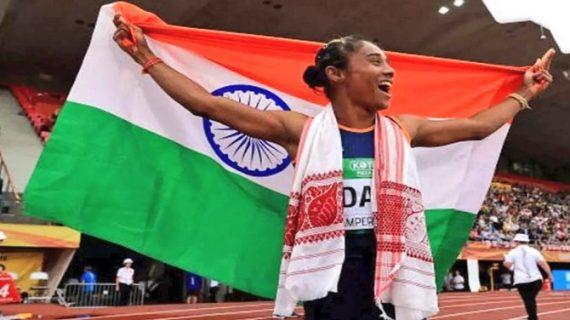 भारत की हिमा दास ने आईएएफ वर्ल्ड अंडर-20 चैंपियनशिप में स्वर्ण जीत कर रचा इतिहास