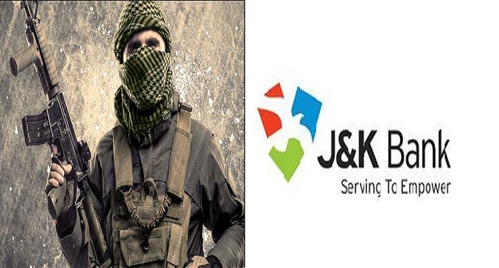 जम्मू-कश्मीर:कुलगाम के जेके बैंक में हुआ आतंकी हमला, 2 लोग घायल