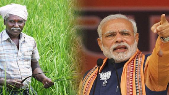 सरकार ने किसानों की उपज की खरीद निर्धारित करने की दिशा में शुरू किया काम