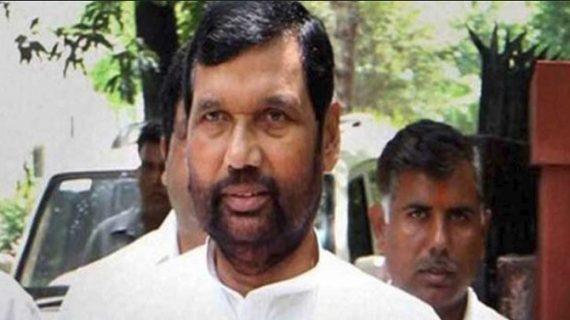 'जेडीयू और बीजेपी नेताओं के दिल मिल गए हैं तो दलों के मिलने में कोई मुश्किल नहीं' केंद्रीय मंत्री रामविलास पासवान