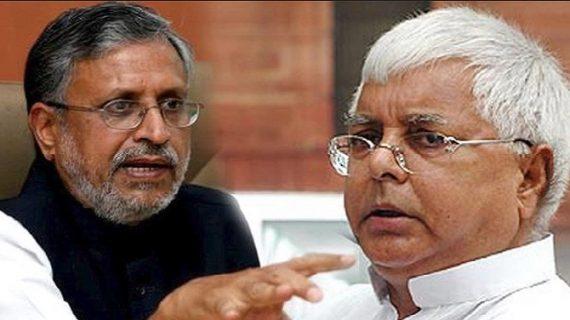 सुशील मोदी ने किया आरजेडी पर वार कहा, अगले चुनाव में राजद को जनता दिखाएगी नो एंट्री का बोर्ड