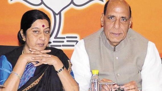 सुषमा को मिला राजनाथ सिंह का साथ