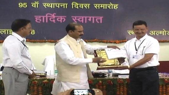 विवेकानन्द पर्वतीय कृर्षि अनुसंधान संस्थान ने गुरूवार को अपना 95वां वार्षिक दिवस मनाया