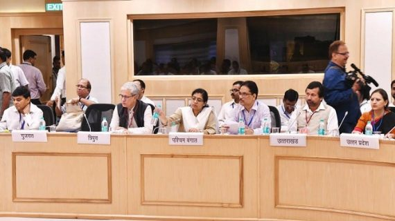 नई दिल्ली स्थित विज्ञान भवन में 28वीं GST Council की बैठक केंद्रीय मंत्री पीयूष गोयल की अध्यक्षता में आयोजित