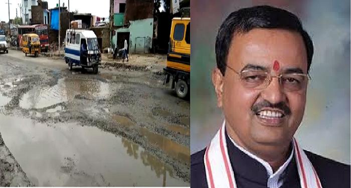 उत्तर प्रदेशःहरदोई में गड्ढा मुक्ति अभियान का उड़ा मखौल नेशनल हाईवे की सड़कों में गड्ढे ही गड्ढे