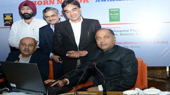 हिमाचलः जयराम ठाकुर ने 'हॉर्न नॉट ओक' जागरूकता अभियान की शुरूआत की