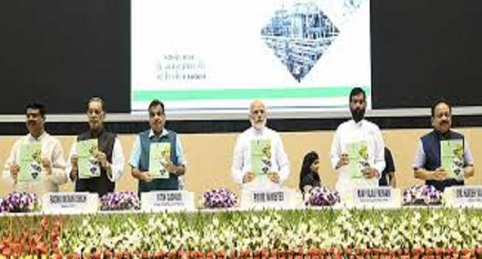 प्रधानमंत्री ने 'राष्ट्रीय जैव ईंधन नीति 2018' की पुस्तिका का विमोचन किया