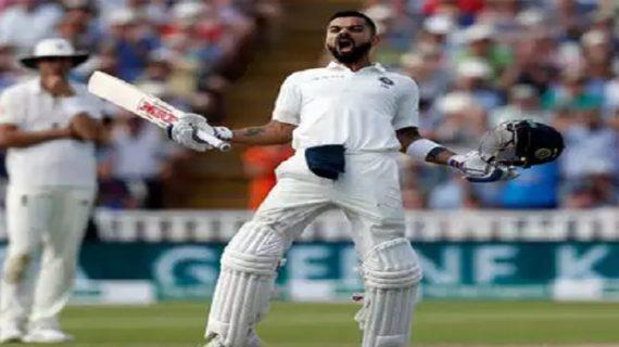 टेस्ट मैचः भारतीय कप्तान ने इंग्लिश टीम के खिलाफ बर्मिंघम में  शतक मारकर बनाया रिकॉर्ड