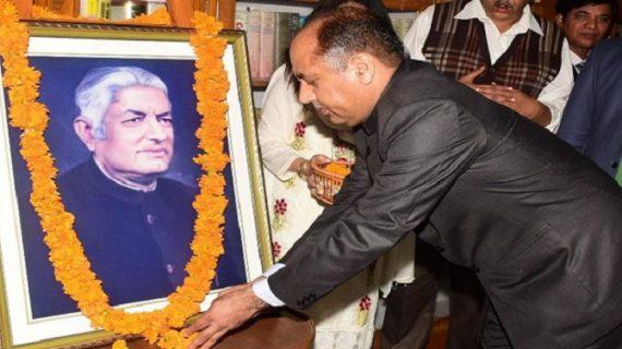 हिमाचलः मुख्यमंत्री ने प्रदेश के निर्माता की 112वीं जयंती पर विधानसभा में पुष्पाजंलि अर्पित की