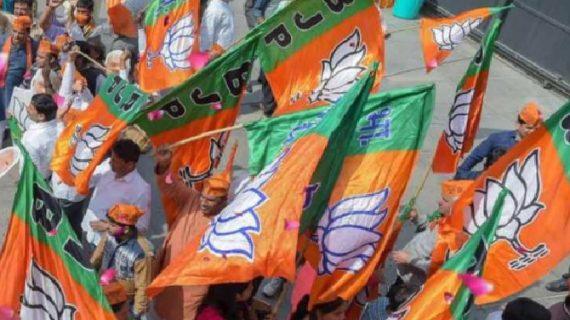 विधानसभा चुनाव के लिए भाजपा ने सोमवार को पांचवीं और आखिरी लिस्ट जारी