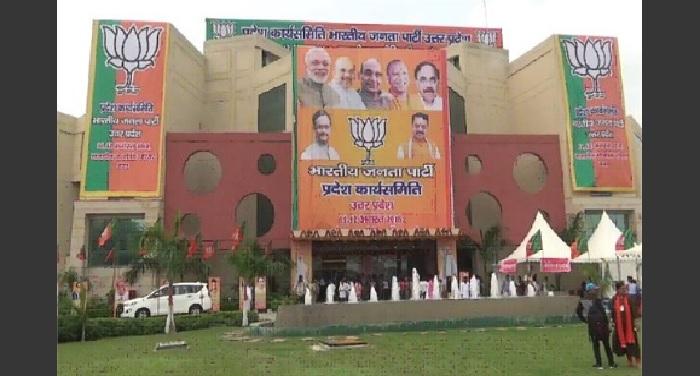 BJP KARYALAY अपनी मांगों को लेकर मुख्यमंत्री के कार्यक्रम स्थल के बाहर सफाई कर्मचारियों ने किया प्रदर्शन
