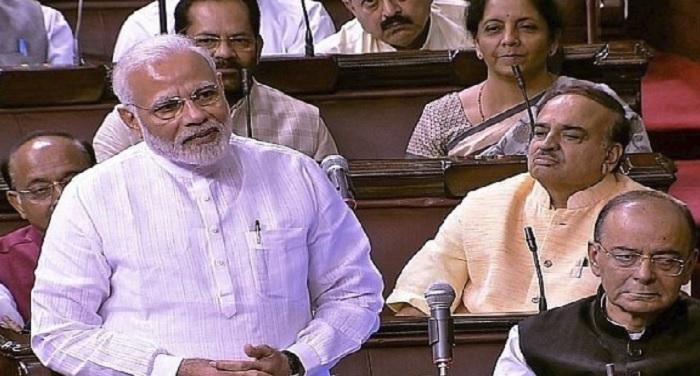 संसद में PM मोदी ने की कांग्रेस नेता पर 'आपत्तिजनक' टिप्पणी, सभापति ने की कार्रवाई,