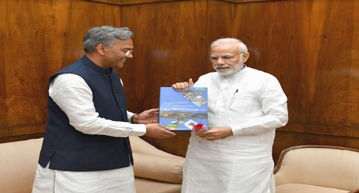 मुख्यमंत्री त्रिवेन्द्र सिंह रावत ने प्रधानमंत्री नरेंद्र मोदी से भेंट की