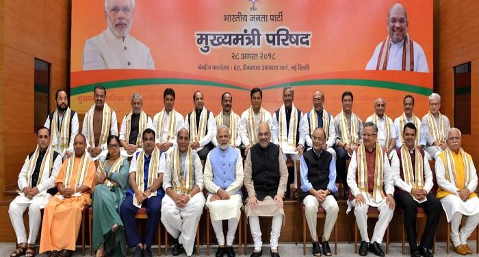 सीएम रावत नई दिल्ली में पीएम मोदी की अध्यक्षता में आयोजित हुई मुख्यमंत्रियों की बैठक में सम्मिलित हुए