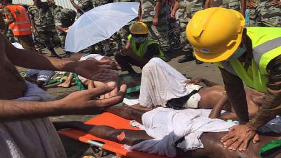 सऊदी अरब में हज यात्रा के दौरान कम से कम 42 पाकिस्तानी नागरिकों की हुई मौत