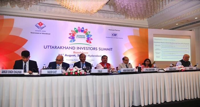 तेलंगाना की कारोबारी बिरादरी ने ष्डेस्टिनेशन उत्तराखण्ड: इन्वेस्टर्स समिट 2018' के हैदराबाद रोडशो में भाग लिया