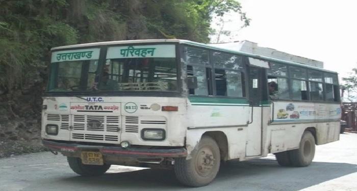 रक्षा बंधन के मौके पर उत्तराखण्ड परिवहन निगम द्वारा संचालित बसों में निःशुल्क यात्रा सुविधा प्रदान की जायेगी