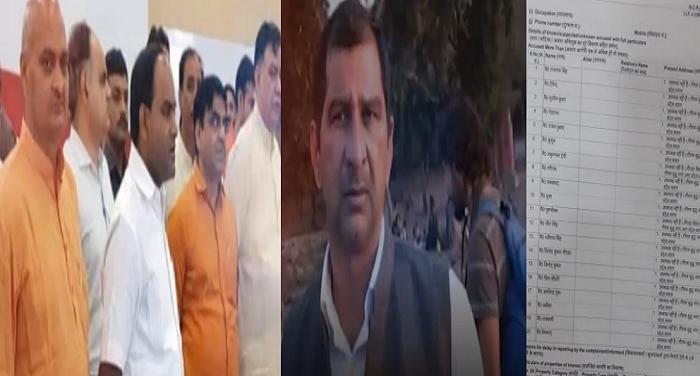 उत्तर प्रदेशःराशन घोटाले में 4 बीजेपी नेताओं समेत कई दिग्गज शामिल