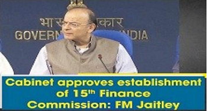 वित्त आयोग करेगा तमिलनाडू का दौरा, जटिल मुद्दों को समझने में अर्थ शास्त्रियों की मदद लेगा
