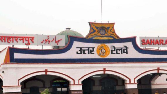 लश्कर-ए-तैयबा ने दी धमकी, कहा उड़ा देंगे पश्चिमी यूपी के कई रेलवे स्टेशन