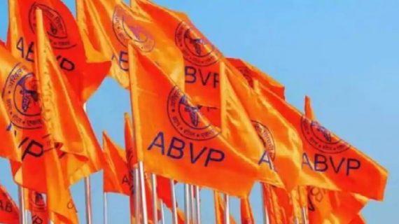 डीयू चुनाव में ABVP ने लहराया शानदार परचम, NSUI को बड़ा झटका