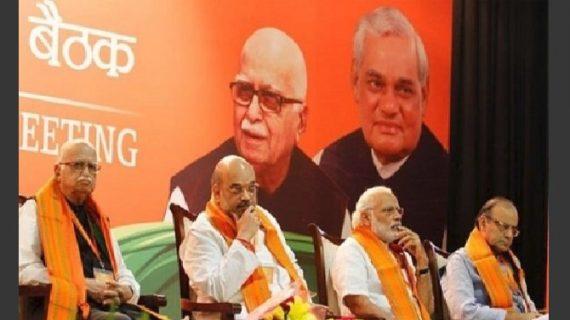 बीजेपी राष्ट्रीय कार्यकारिणी बैठक में राम मंदिर का जिक्र तक नहीं