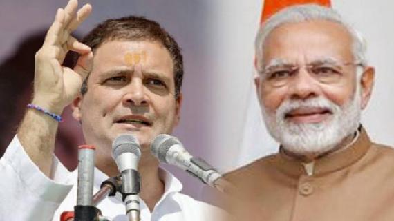 राहुल गांधी ने शायराना अंदाज में पेट्रोल-डीजल को लेकर पीएम मोदी पर कसा तंज