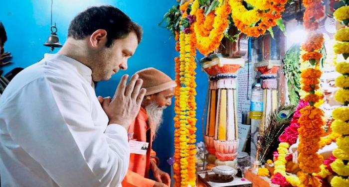 राहुल गांधी की कैलाश मानसरोवर यात्रा