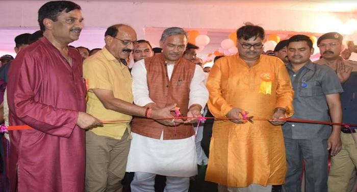 सीएम रावत ने स्वामी पूर्णानंद डिग्री कॉलेज ऑफ टेक्निकल एजुकेशन के नवीन परिसर का लोकार्पण किया