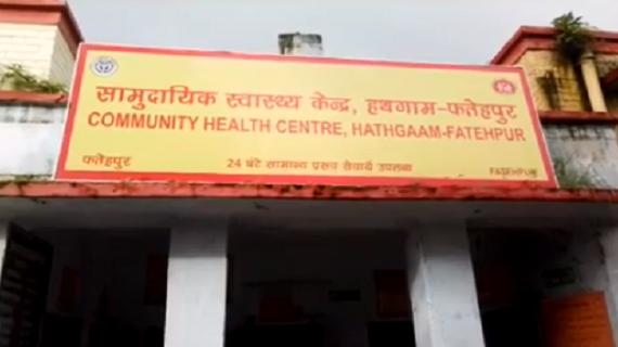 फतेहपुर जिले में मकान का छत गिरने से 5 लोग घायल,घायलों को सामुदायिक स्वास्थ्य केंद्र में कराया गया भर्ती