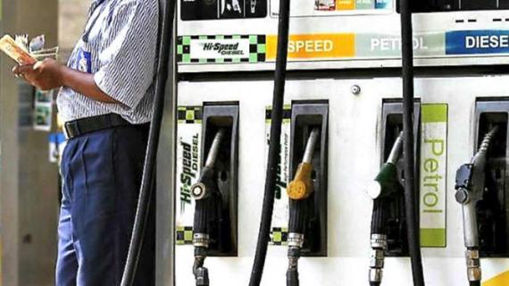 लगातार दो दिनों के ठहराव के बाद फिर बढ़े पेट्रोल-डीजल के दाम