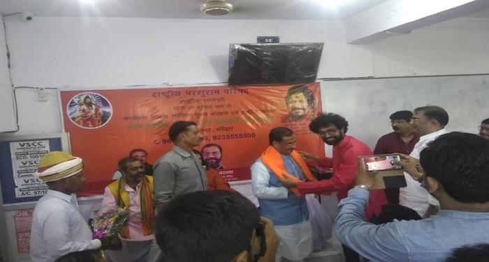 राष्ट्रीय परशुराम परिषद समाज के विघटन कार्यों की त्रुटियों को दूर करने का काम करेगा डॉक्टर दिनेश शर्मा उपमुख्यमंत्री उत्तर प्रदेश