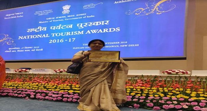 दिल्ली के विज्ञान भवन में उत्तराखण्ड को सर्वश्रेष्ठ साहसिक पर्यटन पुरस्कार से सम्मानित किया गया
