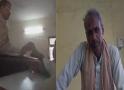 उप्रःकिसान से रिश्वतखोरी का वीडियो हुआ वायरल,पीड़ित ने खुद बनाया रिश्वत देते हुए वीडियो