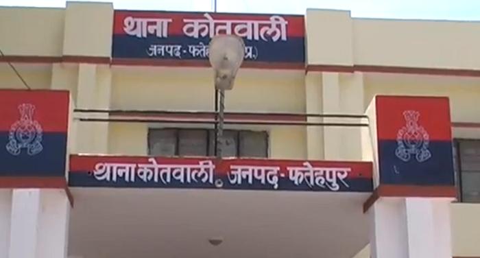 उत्तर प्रदेशःफतेहपुर में मॉर्निंग वॉक में निकले अधेड़ की गोली मारकर की हत्या