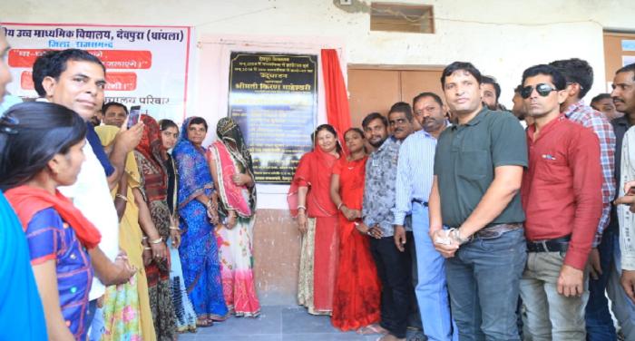 राजस्थानः उच्च शिक्षा मंत्री किरण माहेश्वरी ने किया राजसमंद के ग्राम अंचलों का दौरा