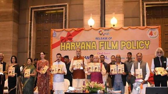 सीएम मनोहर लाल खट्टर ने हरियाणा की 'फिल्म पॉलिसी' का शुभारंभ किया