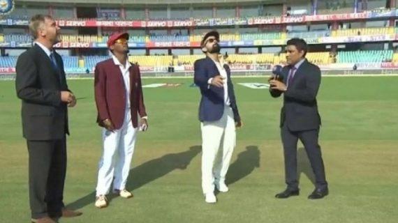 INDvsWI:2 TEST- टॉस जीतकर वेस्टइंडीज ने लिया बल्लेबाजी का फैसला, टीम इंडिया में बदलाव