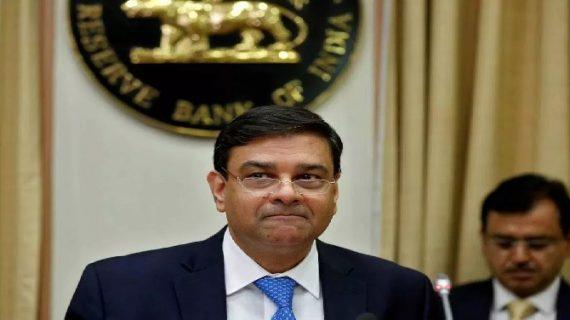 नकदी के संकट की खबरों को RBI ने ठहराया गलत कहा, देश में नहीं है नकदी की संकट